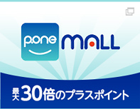 P-one mall